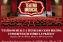 teatro-musical-IA